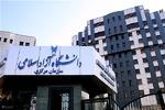 دانشگاه آزاد طرح ممنوعیت حجاب و نماز در دانشگاههای فرانسه را محکوم کرد