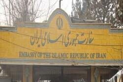 السفارة الايرانية تصدر بيانا تدين الهجوم الإرهابي الأخير على مسجد للشيعة بأفغانستان