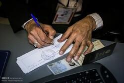 داوطلبان شورای شهر ثبت نام را به روزهای پایانی موکول نکنند
