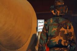 """صاروخ """"قدس2"""" المجنح  ضمن ما تم الكشف عنه في معرض الشهيد حسين بدرالدين الحوثي للصناعات العسكرية"""
