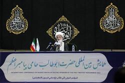 قم میں حضرت ابوطالب (ع) کے نام سے موسوم بین الاقوامی سمینار کی اختتامی تقریب