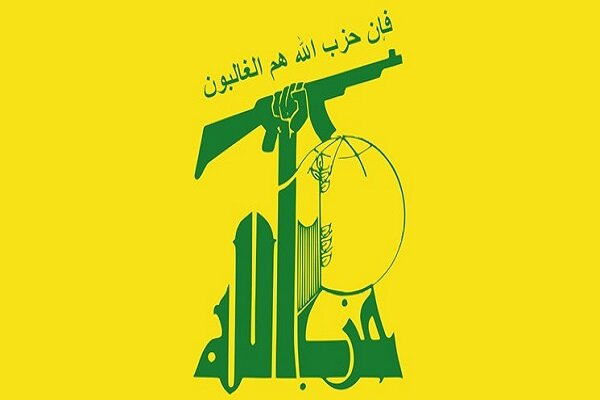 A delegation from Lebanon's Hezbollah to embark for Russia