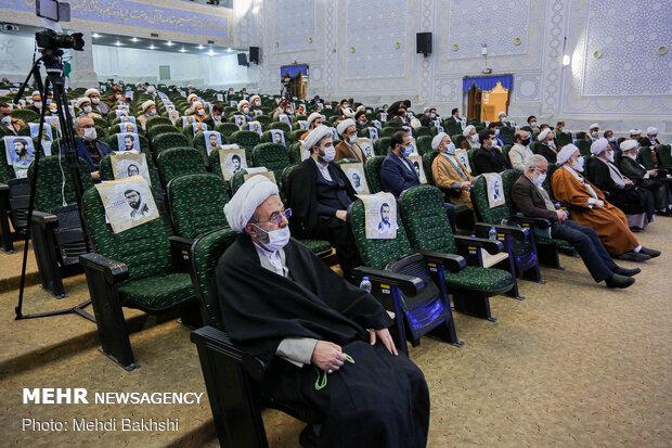 همایش بین المللی حصرت ابوطالب (ع)