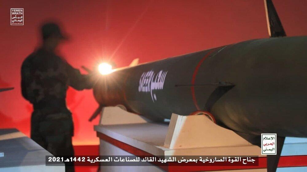 معرض الشهيد حسين بدر الدين الحوثي