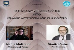 Tehran, Yale unis. to hold Webinar on Pathology of Researches