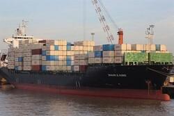هجوم إرهابي على سفينة تجارية إيرانية في البحر الابيض المتوسط