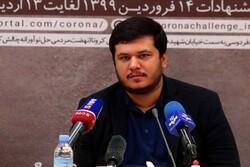 تولید انبوه واکسن کرونای ایرانی از خردادماه ۱۴۰۰ آغاز می شود