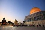امكانية المشاركة في المسيرات الافتراضية في يوم القدس العالمي