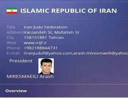 «تعلیق» از مقابل نام ایران در فدراسیون جهانی جودو حذف شد