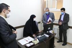 ۸۱ درصد ابلاغها در محاکم تهران، الکترونیکی است