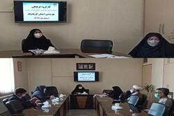 توجه به مسائل فرهنگی مراکز شبه خانواده کرمانشاه ضروری است