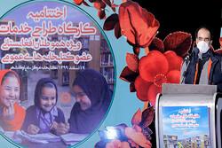 مرزی بین ایران وافغانستان نیست/بکارگیری کلیدواژه محبت در کارفرهنگ