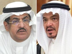 سعودی عرب کے ڈکٹیٹر بادشاہ نے وزیر حج و عمرہ کو برطرف کردیا
