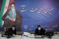 پنجمین روز ثبتنام از داوطلبان انتخابات شورای شهر آغاز شد
