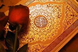 قاریان حرم حضرت معصومه(س) در مسابقات بینالمللی قرآن درخشیدند