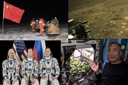 تهیه سالاد فضایی/ شهاب سنگی جلوی در یک خانه سبز شد/ ماه و سیارک به زمین رسیدند!