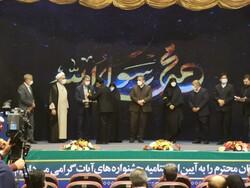 اختتامیه جشنواره فرهنگی هنری آیات برگزار شد