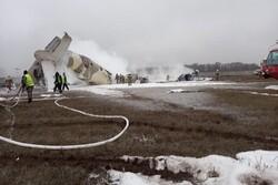 تحطيمطائرة عسكرية في كازاخستان