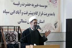 مردم ایران لایق خدمات بیشتری هستند/ لزوم خدمت خالصانه به محرومان