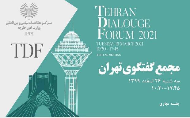 Tahran Diyalog Forumu Zarif'in açılış konuşmasıyla başlayacak