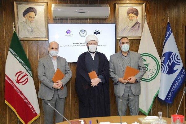 تفاهمنامه میان سازمان تبلیغات، مخابرات و صداوسیما امضا شد