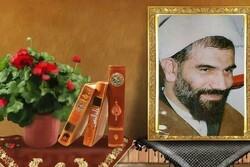 حجت الاسلام «عباس احمدی ادیب» درگذشت