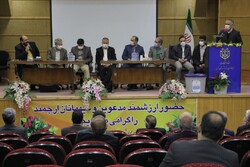 اعضای هیأت اجرایی انتخابات ۱۴۰۰ در کرج انتخاب شدند