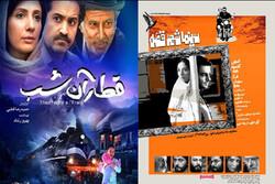 2 Iranian movies to take part at Delhi Intl. Filmfest.