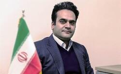 حكم إيراني في التصفيات الأوروبية المؤهلة لأولمبياد طوكيو