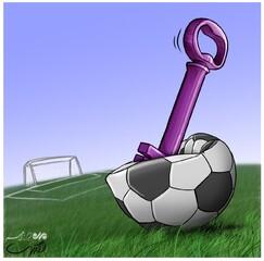 شکست فوتبال در زمین دیپلماسی دولت