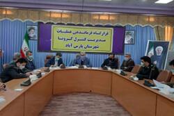 آژیر خطر کرونای انگلیسی در پارس آباد به صدا در آمد