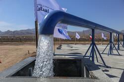 ۷ پروژه صنعت آب با اعتبار ۱۵۷ میلیارد تومان بهره برداری می شود