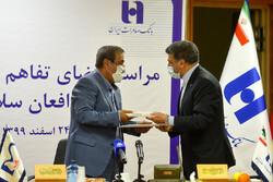 بانک صادرات ایران  به یاری کادر درمان شتافت