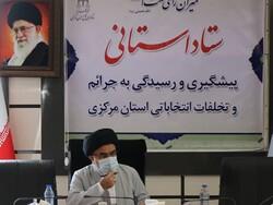لزوم تهیه دستورالعمل حضور افراد خاص به استان مرکزی در آستانه انتخابات