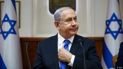 Netanyahu's corruption trial to be held today