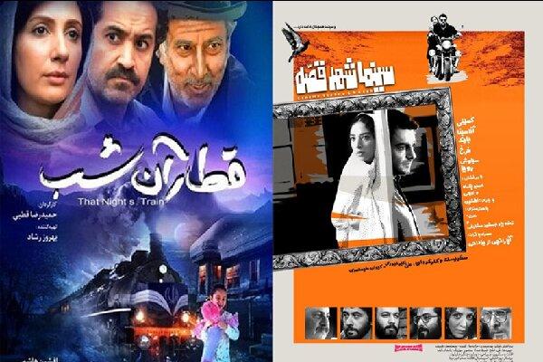 حضور ۲ فیلم از ایران در جشنواره دهلینو