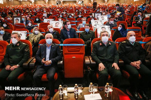 آیین نکوداشت ۱۵۰۰ شهید نیروی انتظامی تهران بزرگ