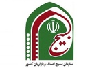 مشارکت ۹۰ کاسب امین در طرح توزیع کالاهای اساسی استان مرکزی