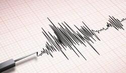 İran'ın güneyi 4.2 şiddetine depremle sallandı