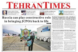 Front pages of Iran's English dailies on March 15