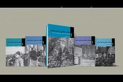 کتاب تازه محسن حسام مظاهری وارد بازار نشر شد/مجالس مذهبی در ایران
