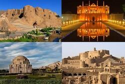 جشنواره ملی ایرانبانان برگزار میشود