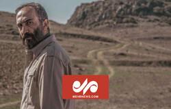اولین تیزر از سریال عاشورا درباره شهید باکری