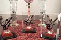 فراخوان دورههای شانزدهم و هفدهم جایزه مهرگان علم منتشر شد