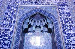 مجلههای محراب، امین و کرامت منتشر شد