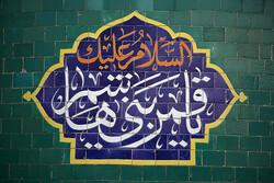 تبعیت از ولی، اصل و حقیقت حیات حضرت ابوالفضل العباس (ع) است