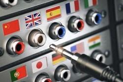 قطع دسترسی کاربران در مقاطع حساس در آمریکا/ الزام استفاده از کد ملی دیجیتال در کره جنوبی