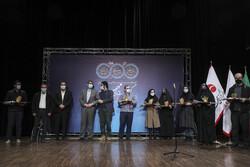 گردهمایی کارکنان گروه رسانهای مهر
