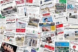 مرگ مطبوعات ایران در حال رقم خوردن است