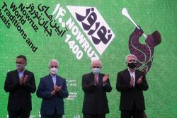 ایرانی وزارت خارجہ میں نوروز 1400 اور نوروز دوستی کے عنوان سے تقریب منعقد